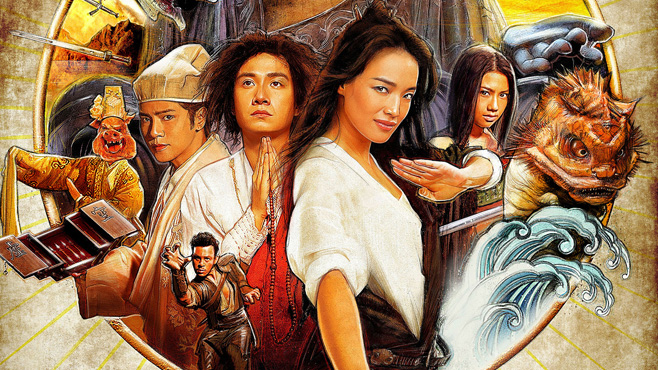 Journey to the West Poster Header
