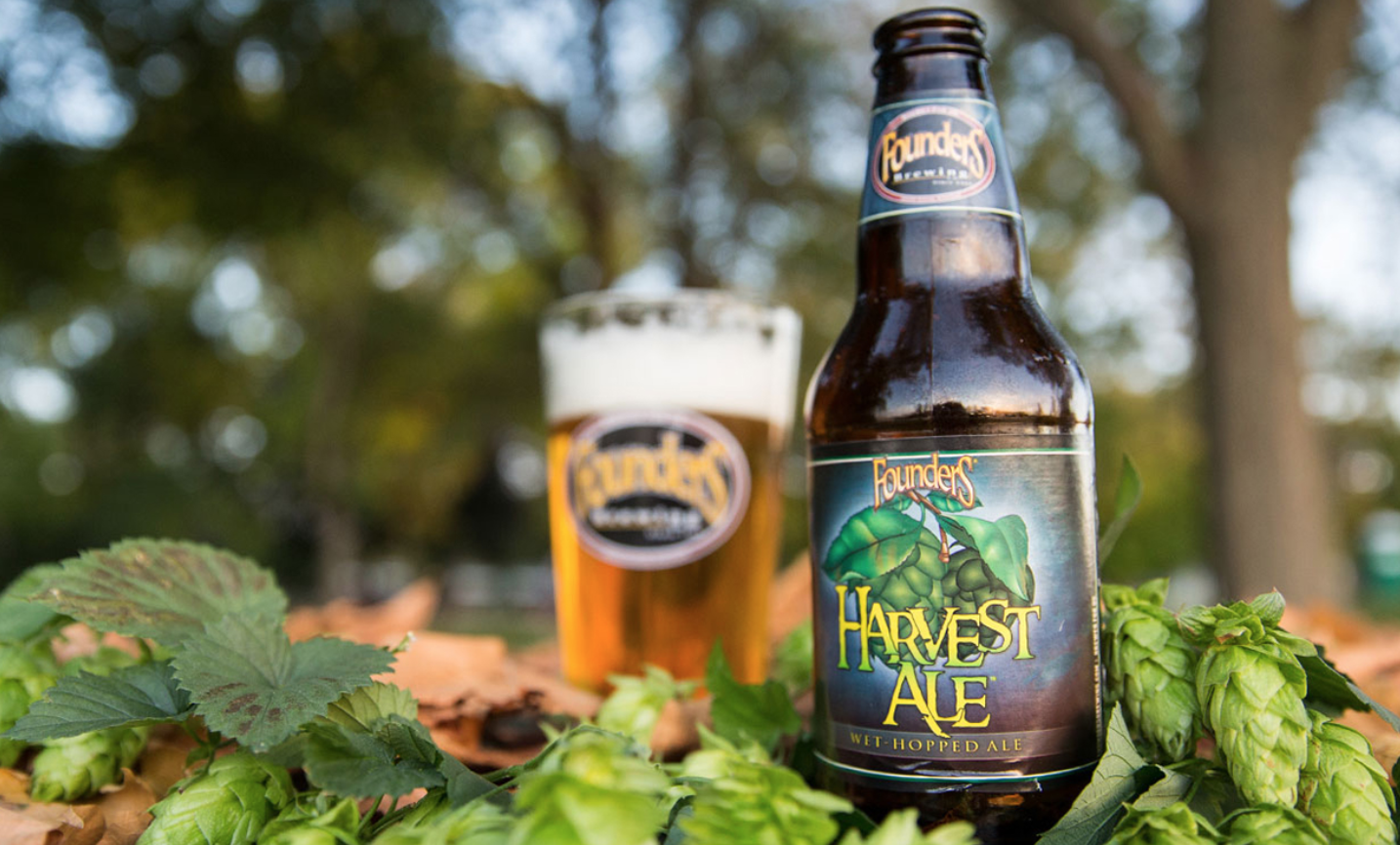7. Founders Harvest Ale